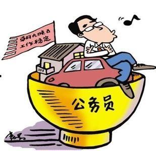 中国10大高危职业 公务员