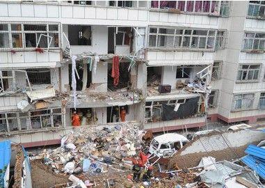 山西长治一小区发生爆炸 四栋楼不同受损