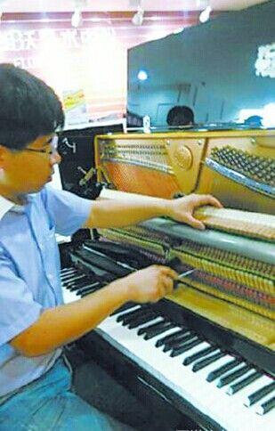 晴天钢琴伴奏谱子