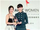 李宇春荣获APEC最杰出女性奖