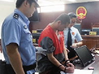 男子5年猥亵7名男童获刑5年