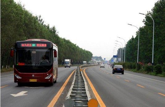 孕妇公交车上突然产子 司机乘客齐救助