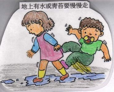 下雨打手绘卡通图片