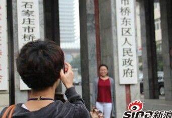 石家庄新行政区域规划街头采访