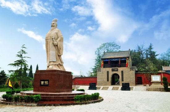 十一精品游:邯郸铜雀三台遗址