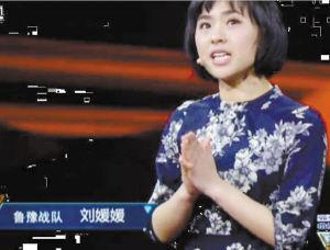 北大才女刘媛媛演讲视频曝光 不想一眼看到死图片