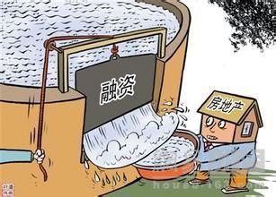 邯郸141家房地产企业32家非法集资 高息吸储