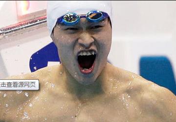 亚运会400米自由泳 孙杨力压日本选手夺冠