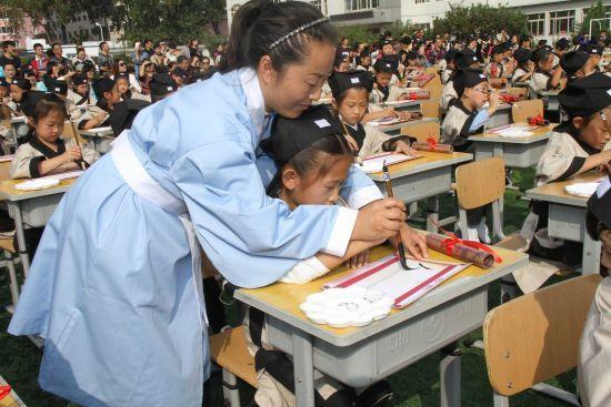 秦皇岛市海港区建设路小学数百名一年级新生以祭拜孔子的方式来迎接