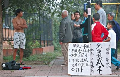 武术队练武前,小区业主会向马连华询问一些武术队情况。