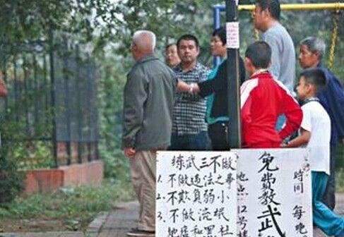 燕郊业主集体习武维权 请咏春八卦拳师助阵