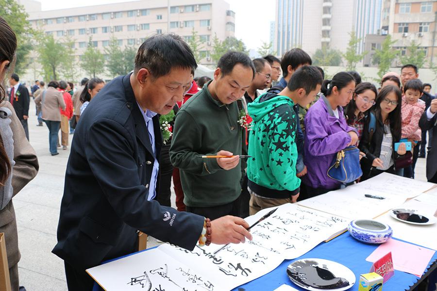中国书画家协会理事,河北省会书法协会会员润源签到处签到