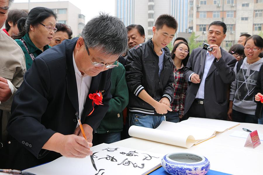 中国书画家协会理事马增福签到处签到
