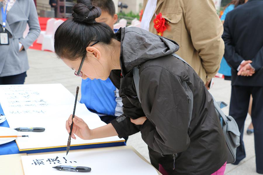 河北省文化发展促进会首届名家画展签到处河北新浪媒体签到