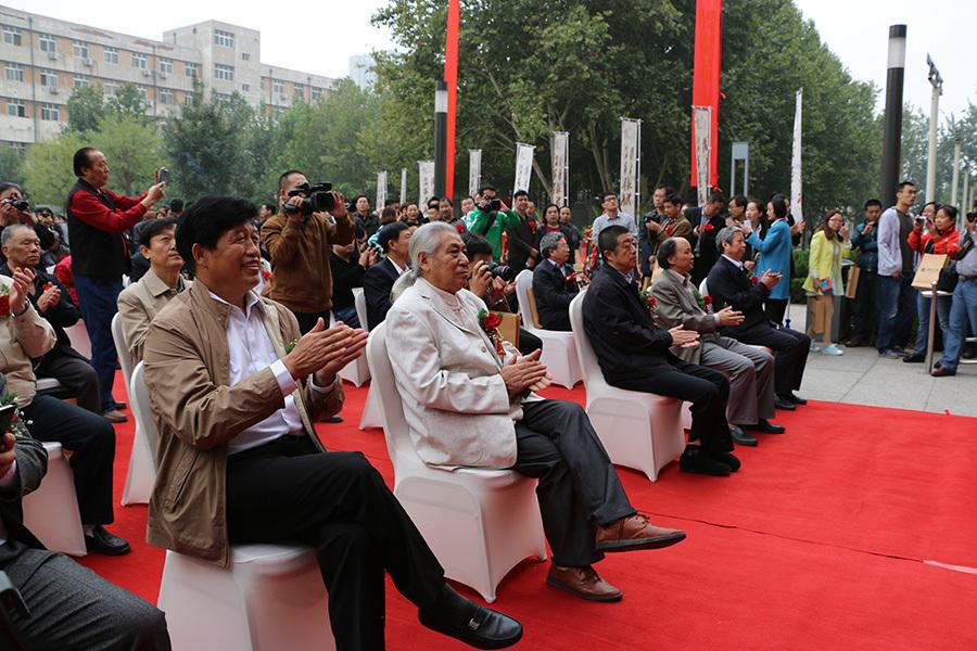 河北省文化发展促进会首届名家画展到场嘉宾及领导