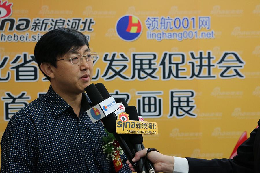 河北师范大学书法研究所所长、河北省硬笔书法协会主席寇学臣接受采访