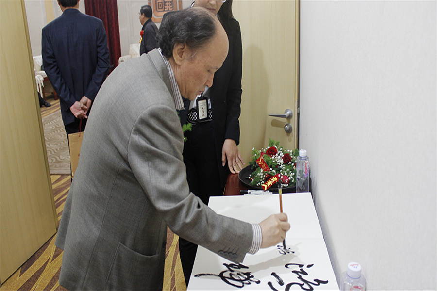 河北省政协常委、河北省美术家协会副主席汉风签到处留墨