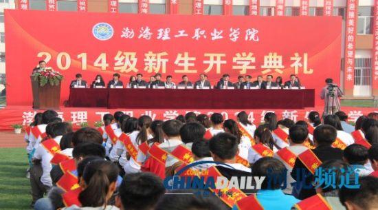 渤海大学就业网