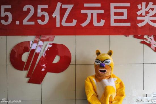 山西彩民中5.25亿巨奖 穿熊二服装现身领奖