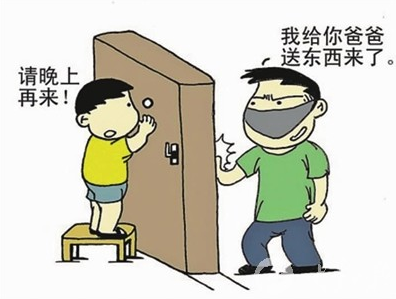 哥哥趁爸爸妈妈不在家跟妹妹玩爱爱_爸爸妈妈这样对孩子说:   1,爸爸妈妈不在家时,你可以把电视机或
