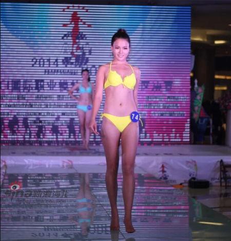 河北美女模特性感泳装秀