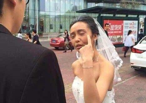 新娘秒变老太