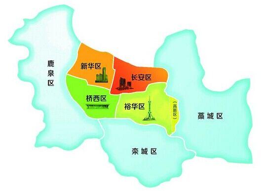 石家庄市行政区划调整 大省省会呼之欲出