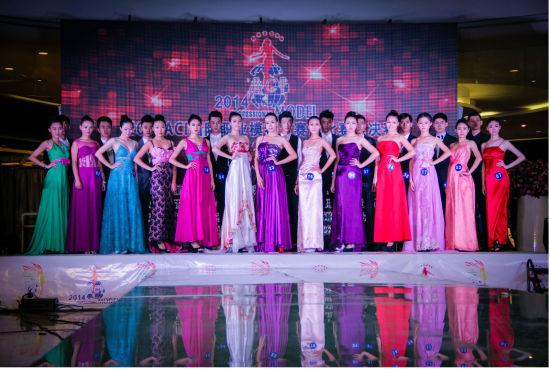 2014ACI国际职业模特大赛河北分赛区选手合影