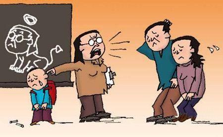 与孩子的老师争论分数