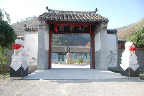 秦皇岛的天然氧吧 抚宁长城脚下的画家村
