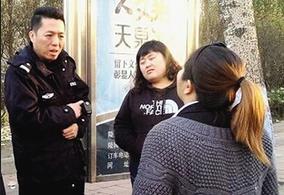2孕妇公交上互殴 老公闻讯赶来4人混战