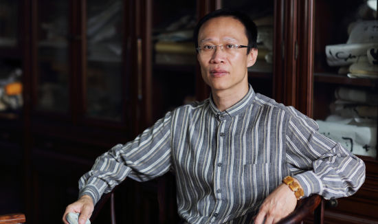 文化部艺术专业委员会认定中国书画家:林伟图片