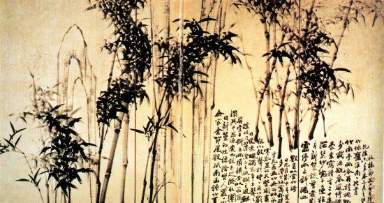 手绘破岩竹子图