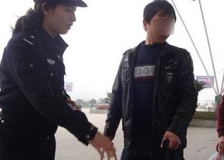 小伙身陷传销组织 机智利用ATM机房报警