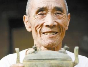 农民刨出商代青铜尊 上交国家获奖励