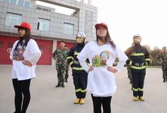 秦皇岛消防推《消防向前冲》大叔大妈齐上阵