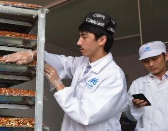 切糕版中国合伙人告别小作坊搬进工业园