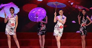 世界客属华裔小姐大赛 60佳丽比拼身材