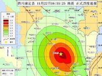 四川6.3级地震 成都震感明显提前53秒收到预警