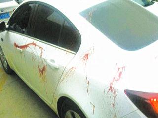 秦皇岛多辆豪车被泼漆