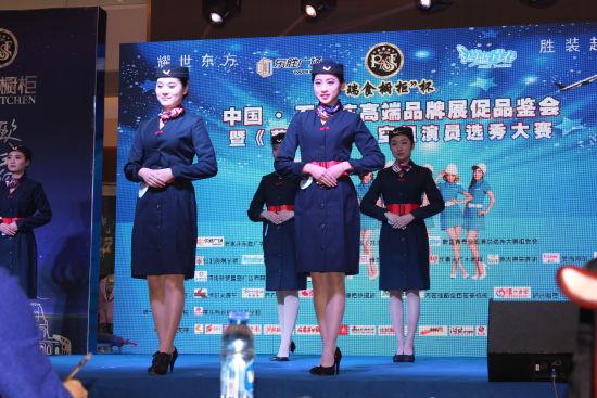 《蔚蓝青春》空姐演员选秀大赛