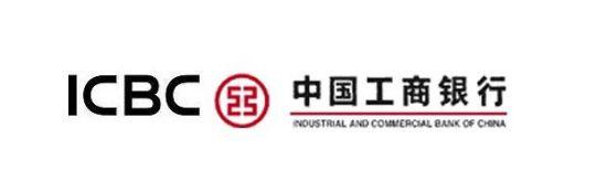中国工商银行股份有限公司承德分行换卡政策