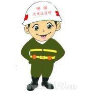 http://weibo.com/u/5368453088