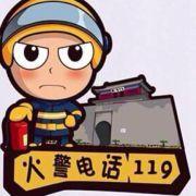 http://weibo.com/u/2769646261