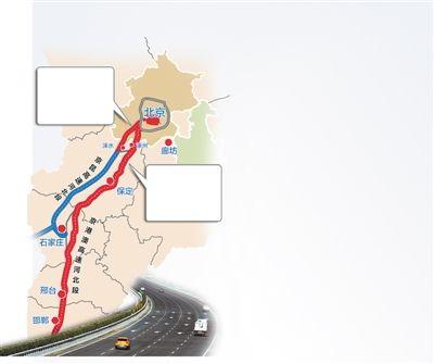 京昆高速公路是国家高速公路网g5的重要路段