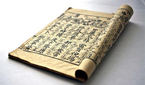 王姓出处考:或与君王有关_新浪河北文化艺术_
