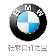 http://weibo.com/zjkxzb