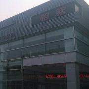 http://weibo.com/u/5085006469