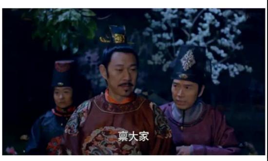 """《武媚娘》中称皇帝为""""大家""""为考据结果"""