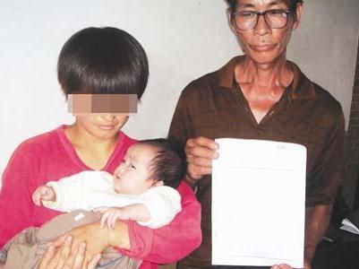 智障女称遭3男轮奸 事实却被养父强奸怀孕